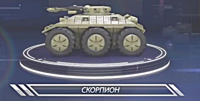"""Боен робот """"СКОРПИОН"""" +ВИДЕО"""