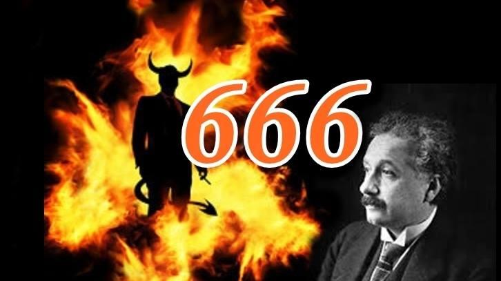 2016г. заклеймена от Сатаната !