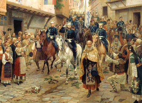138 години от освобождението на София!
