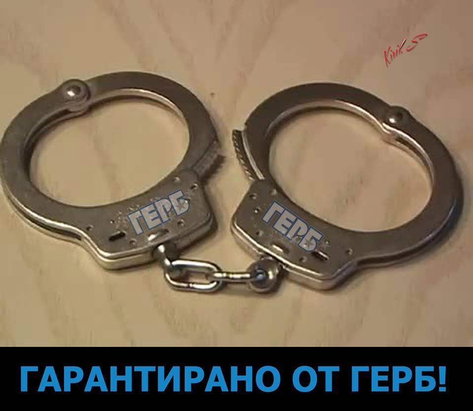 Вижте какво ПРЕДУПРЕЖДЕНИЕ публикува стената си Кирил Стаменов