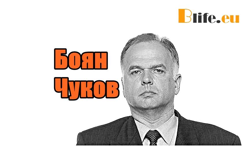 """САЩ ще унищожи ЕС. Държава с името """"България"""" в американските планове не е предвидена да съществува!"""