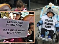 Полша вдига 5 пъти детските надбавки! Защо в Полша може, а в България не?