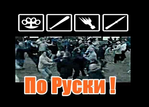 Брутално смазване на мигранти по Руски !