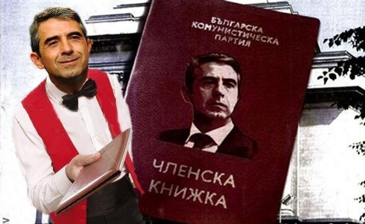 Русия:Писмо до Роско