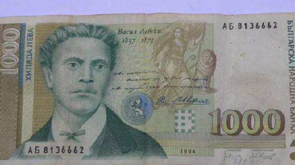 banditi-probutvat-stari-levove-87704