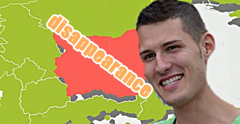 България е в ликвидация
