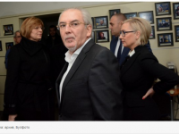 Медиите в Турция: Синът на Ердоган финансира Местан