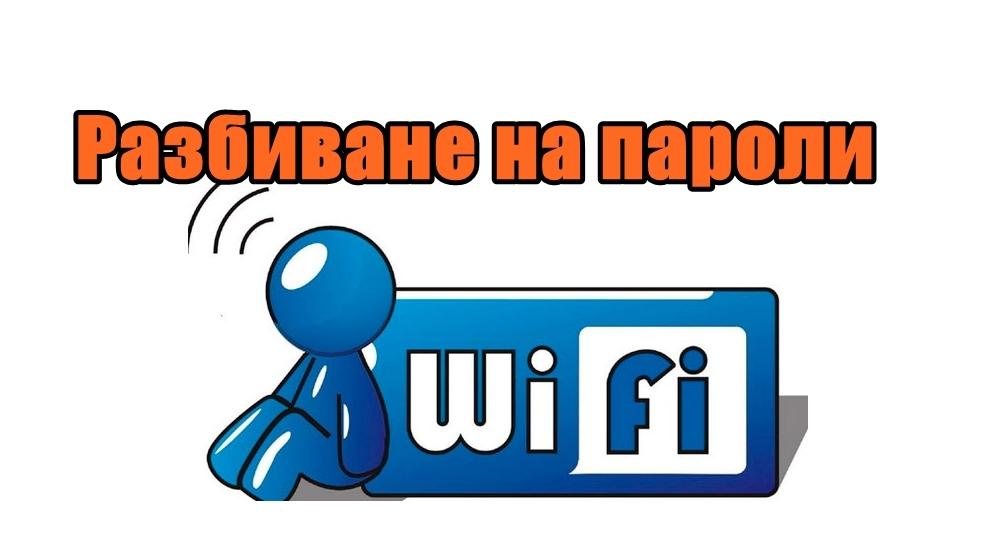 http://blife.eu