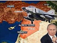 В разговора на Путин стана ясно кой е тайнственият събеседник за Сирия