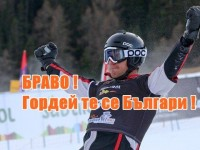 Уникално! Радо Янков световен шампион по сноуборд