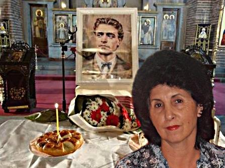 Катя Ташева : урок по родолюбие
