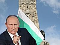 Владимир Путин : към Българите за 3-ти март