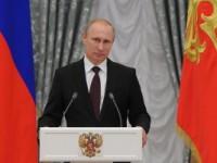 Путин награди в Кремъл