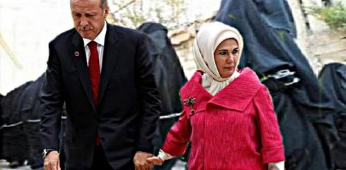Емине Ердоган