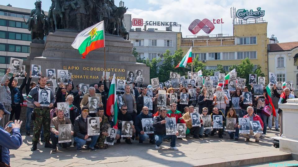 Няма я вече България !