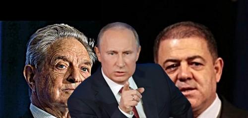 Путин Ненчев
