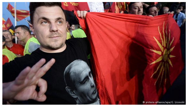 """""""Дойче Веле"""" Кремъл за Македония"""
