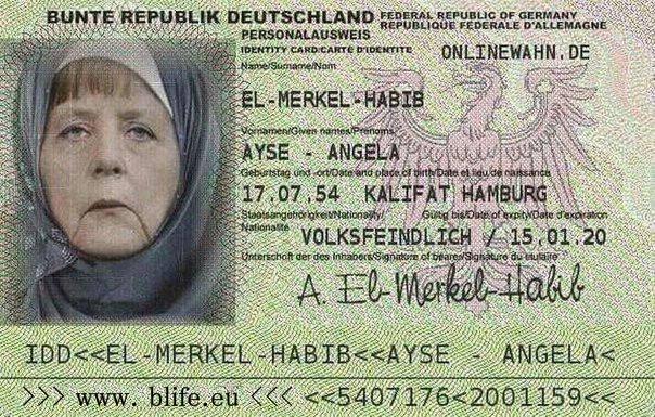 EL-MERKEL-HABIB: Влюбена в Турция
