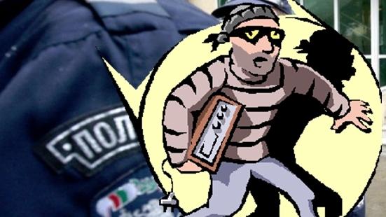 На вниманието на гражданите ! Крадеца вика дръжте крадеца !