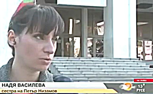 Надя Василева за брат си Петър Низамов + Видео