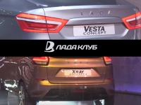 LADA Vesta, LADA Xray 2 + ВИДЕО