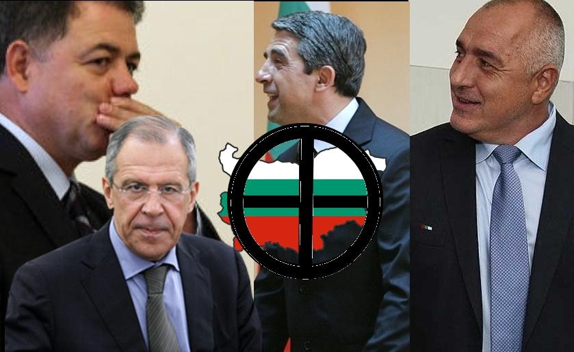България мишена на Русия!
