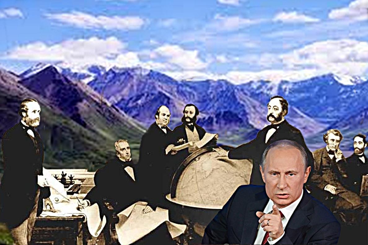"""Руската Америка и """"леденият куфар""""!"""