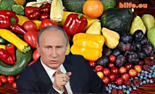 Русия отвръща на удара