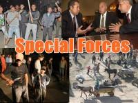 Цигански отряди или Special Forces