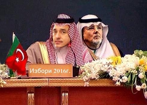 Борисов Султана и Места