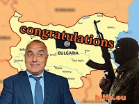"""От """"Ислямска държава"""" благодарят на България"""