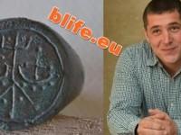 Археологическа находка иде да напомни за вярата на Българите и турските кланета !
