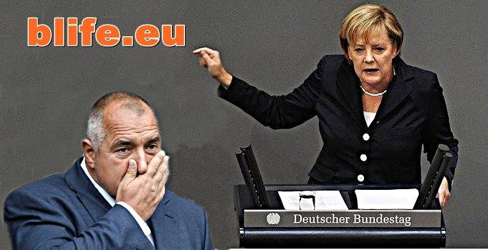 Смазващи критики от Брюксел за Борисов