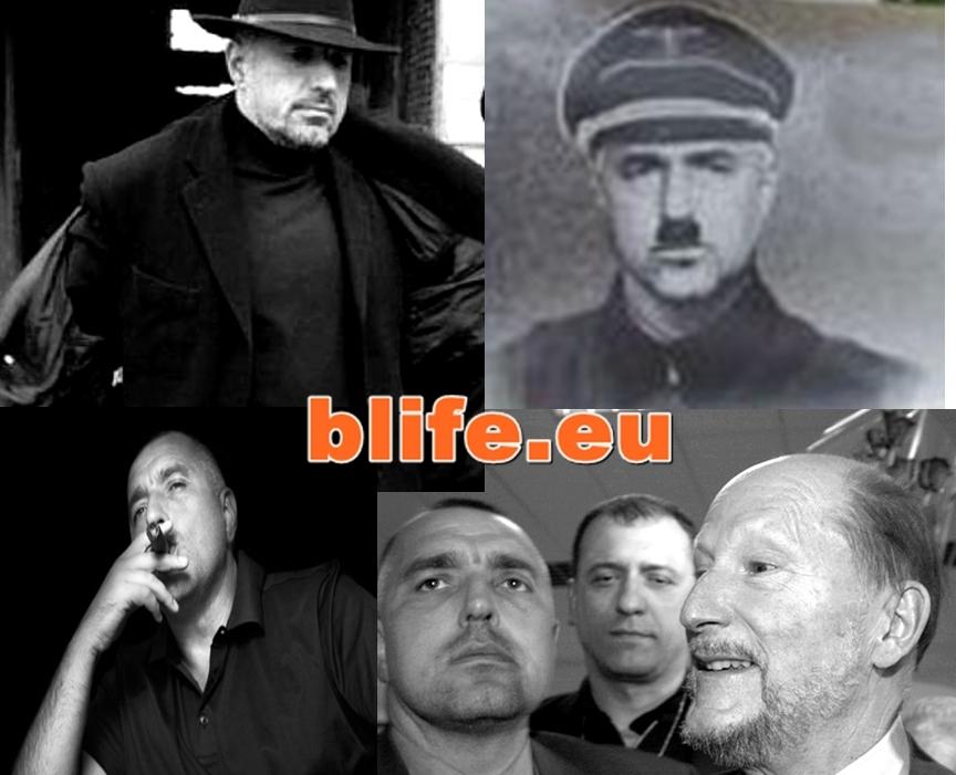 Борисов: Метаморфози на онзи