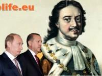 """Русия Винаги ще помни думите на Петър I: """"Не вярвай на Турчин"""""""
