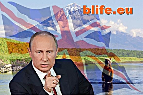 Британците искат да живеят в Русия