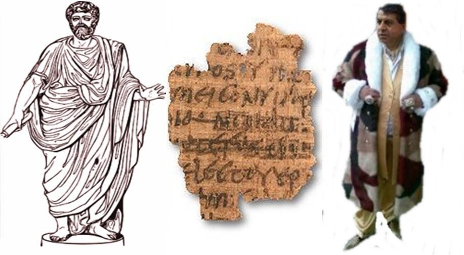 Циганин или Ром