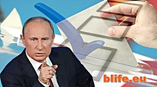 Въпросът, който днес задава Русия + ВИДЕО
