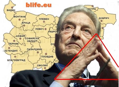 """Над 12 млрд. долара Наля """"Америка за България"""" в НПО-Фондациите! Целта е Подивяване и Контрол Над Населението! Вижте как Ви убиват !"""