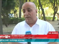 Внимание! Териториални претенции към България!