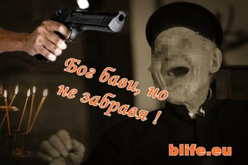 Няма съд, няма прокуратура ! Само Господ Бог съди злодеите в България !