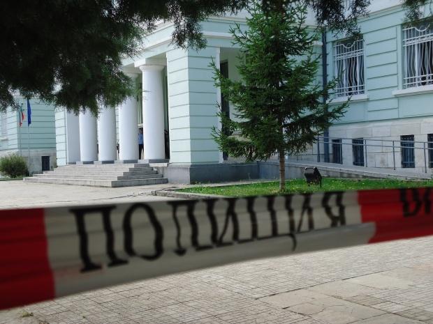Днес евакуират съдът в Шумен!