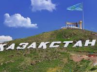 Външно Министерство : Извънредно положение в Казахстан, българите да не напускат домовете си