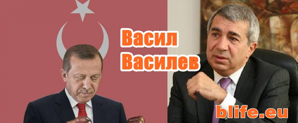 Васил Василев: България не трябва да има капка съмнение, че ще бъде предадена от европейците на Турция