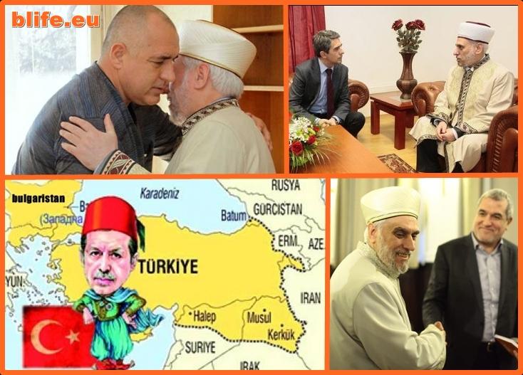 Време е България да бъде управлявана от Българин !