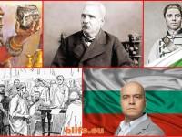 Слави Трифонов нарече съдиите от висшият касационен съд комсомолци !