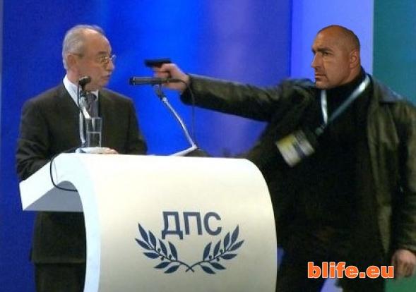 Борисов готви атентат срещу Ахмед Доган !