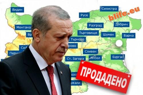 Бойко Борисов продаде България