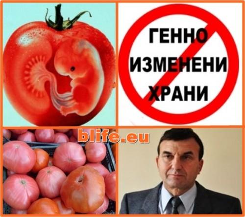 ЕС забранява родните сортове домати