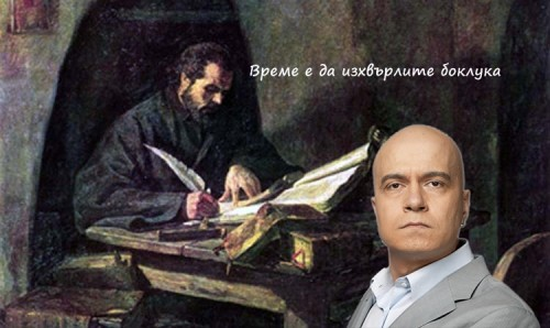 Слави Трифонов президент